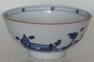 Nanking Cargo Chinese Shipwreck Peony Rock Pattern Bowl - Qianlong - c.1750