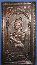 Vintage wall hanging copper plaque Islamic woman with folk costume carry torch