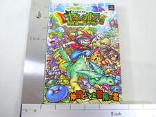 DRAGON QUEST YANGUS Bouken no Sho Guide PS2 Book VJ72*