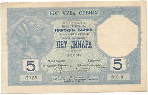Serbia 1917 Pick 14 5 Dinara