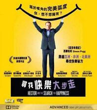 """Simon Pegg """"Hector And The Search For Happiness"""" Jean Reno Region A Blu-Ray"""