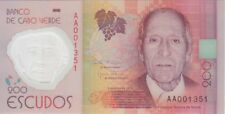 Cape Verde Banknote P71 200 Escudos 2014 Low Serial Numbers, UNC