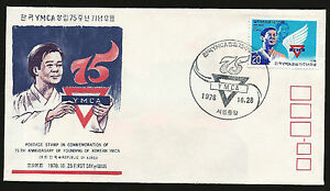 1978 SOUTH KOREA YMCA 75TH ANNIVERSARY FIRST DAY COVER