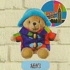 Paddington Bear 7-Eleven Hong Kong Art Jam Artist Plush Teddy Doll New York