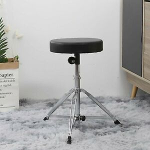 Drum Throne Padded Seat Portable Height Adjustable Drumming Stool for Kids Adult