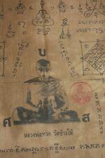 LP Toh ?  Vestment Ceremonial Cloth Tunic Thai Buddhist Talisman
