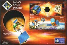 Sondas de espacio japonés/Planeta Venus-c/KSAT/cm/Unitec - 1 hoja de sellos de satélite