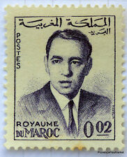 MAROC 1962-65, timbre 436 , 2 Centimes  ROI HASSAN, neuf