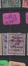IRELAND (P2002B)  OVPT ON GB   SG 38-9   MOG
