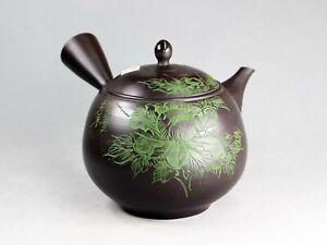 Tokoname Large Teapot Kyusu by Hokuryu, #e-117 : D123*H130mm, 700ml