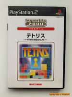 TETRIS SuperLite 2000 Sony Playstation2 PS2 JAPAN