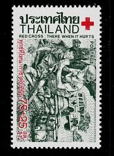 THAILAND   SCOTT# B56  MNH  RED CROSS  TOPICAL