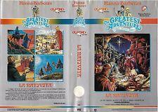 STORIE DELLA BIBBIA - LA NATIVITA' (1988) vhs ex noleggio