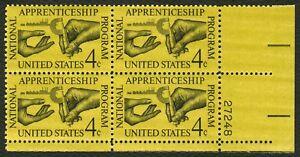 #1201 4c Apprenticeship, Placa Bloque [27248 LR ], Nuevo Cualquier 5=