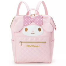 Cute My Melody Girls Backpack PU Leather Shoulder Bag Students School Bookbag