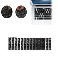 Arabic Keyboard Sticker White letters No reflection Best Quality Non-transparent