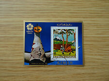 STAMPS AJMAN  MINI SHEET   EXPO 70 OSAKA  TOWER OF THE SUN