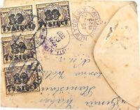 .UNUSUAL 1920's POLAND to NEW YORK ~ NEW YORK TO POLAND COVER. OVERPRINT STAMPS.