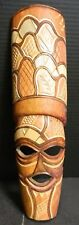 "Vintage Hand Carved Polynesian Tribal Mask 17"" x 4.5"" Excellent Condition"