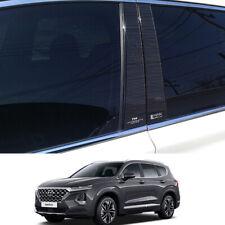 Glass B Pillar Plate Molding HairLine Style For Hyundai Santa Fe Sports 2019+