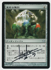 Signed Japanese Gemstone Array LP Fifth Dawn Artist Ittoku MTG Nate's Magic!