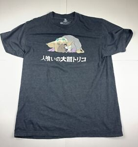 The Last Guardian Sony Video Game Playstation T-Shirt Size Large Gray 2016 SIEA
