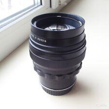 Helios 40-2 85mm f/1.5 M42 Canon Nikon Cz Biotar Copy Russian Bokeh Miracle