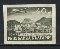 Bulgaria 1947 foire Plovdiv Yvert n° POSTA AEREA 50 nuovo 1° scelta