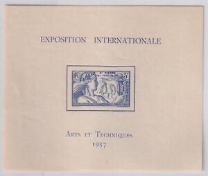 St. Pierre & Miquelon Sc #171 (1937) Colonial Arts Souvenir Sheet Mint