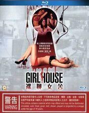 "Ali Cobrin ""Girl House"" Adam DiMarco 2014 Horror, Thriller Region A Blu-Ray"