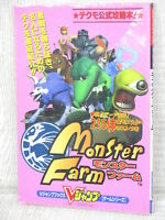 MONSTER FARM Guide Play Station Book VJ42*