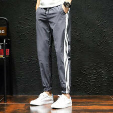 Japanese Striped Casual Long Pants - Gray