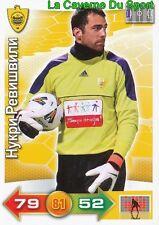NUKRI REVISHVILI GEORGIA # FK.ANZHI MAKHACHKALA CARD ADRENALYN PANINI 2012