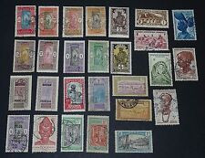 27 TIMBRES FRANCE COLONIES AFRIQUE OCCIDENTALE AOF DAHOMEY TOGO SOUDAN GUINEE