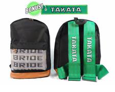 JDM Bride Racing Backpack with Racing Harness Shoulder Straps Super Cool GR/BR