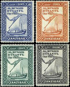 Zanzibar Scott #218 - #221 SG #327 - #330 Complete Set of 4 Mint HInged