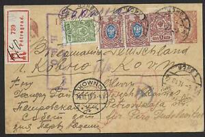 Russia 1918 uprated R- Postal Stationery Petrograd to KOWNO