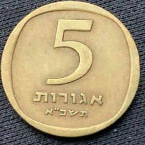 Israel 1960    5 Agorot XF+     Aluminum Bronze Coin     #K614