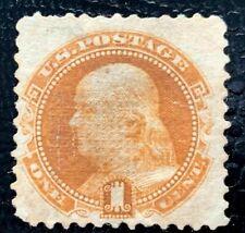 1869 US SC#112 1c Buff Franklin Mint /No Gum CV:$575