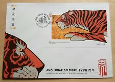 Macau 1998 Zodiac Lunar New Year Tiger Souvenir Sheet S/S FDC 澳门生肖虎年小型张首日封