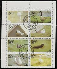State of Oman sheet of 8 Bird Stamps, Swan, Goose, Gull, CTO Trucial State bogus