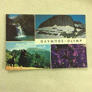 ΟΛΥΜΠΟΣ : 1 Postcard