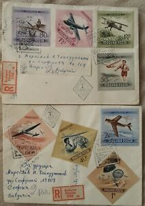 HUNGARY 1954 Airmail set Aviation stamps 2 Registered Covers FDC RARE