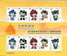 China 2005-28 Mascot of Beijing 2008 Olympic Fuwa stamp full sheet