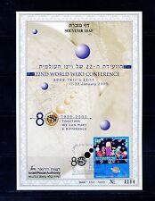 ISRAEL SOUVENIR LEAF CARMEL#365 WORLD  WIZO   FD CANCELLED