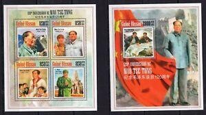 Mao Zedong - Mao Tse Tung - Flag of China - Timbres  Briefmarken MNH ** ХV