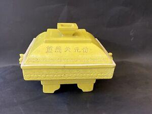 Rare Antique Chinese Porcelain Yellow Glazed  Box, Barked On Bottom