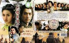 THE EAGLE SHOOTING HEROES 射雕英雄传 (1-50 End) 2008 Chinese Drama DVD English Subs