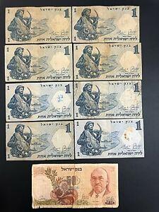 Lot Banknotes Israel 1 Lira 1958 & 50 Lirot 1968, Paper Money