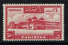Pakistan SG# 40, Mint Very Lightly Hinged -  Lot 010217